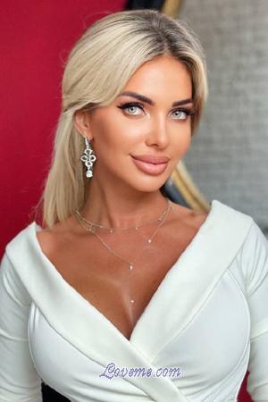 199462 - Yana Age: 41 - Ukraine